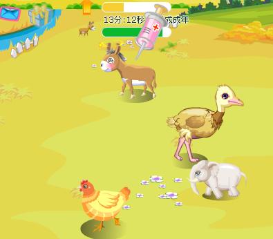 一起來玩Facebook動物樂園4