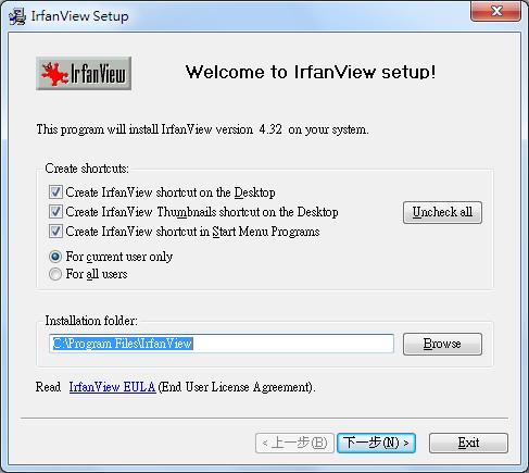 看圖軟體 免費下載 IrfanView