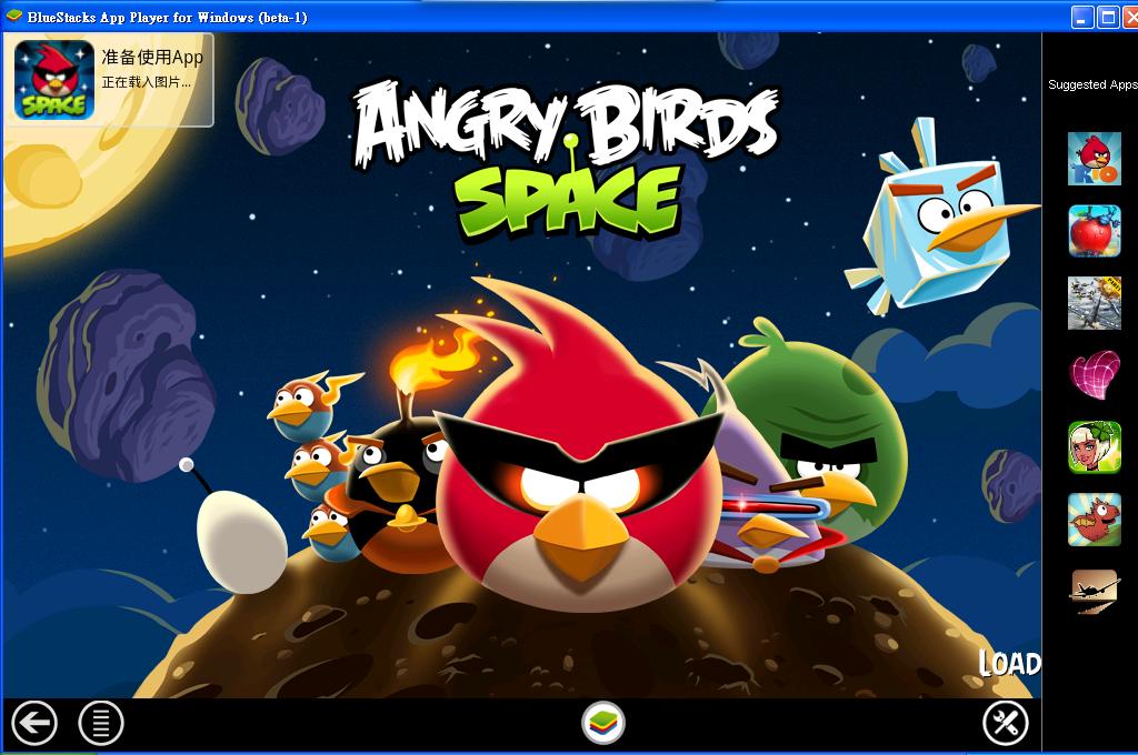 在電腦上玩 Google play 遊戲01