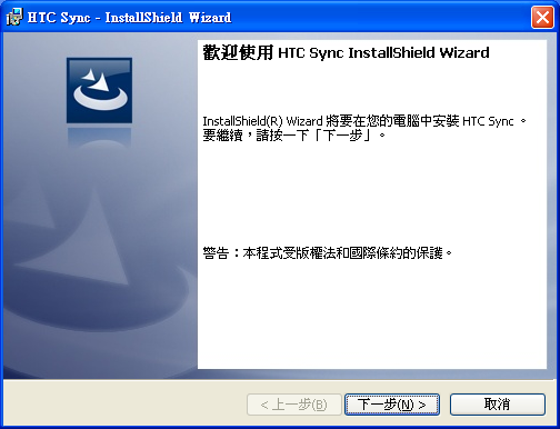 HTC sync manager下載