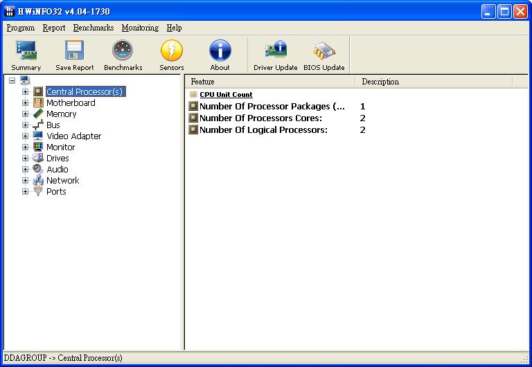 電腦硬體偵測 HWiNFO 免安裝版