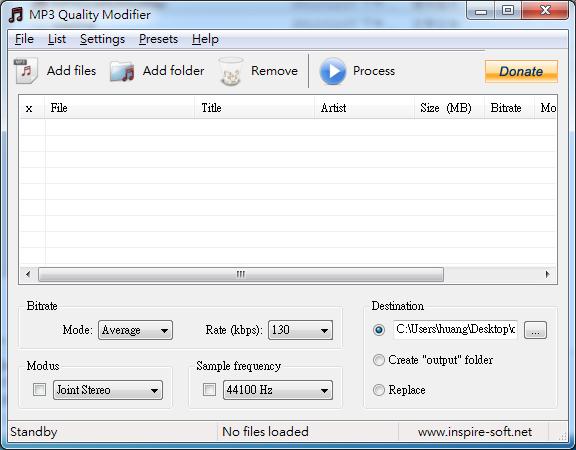 MP3調整工具
