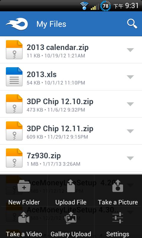 雲端硬碟 mediafire App