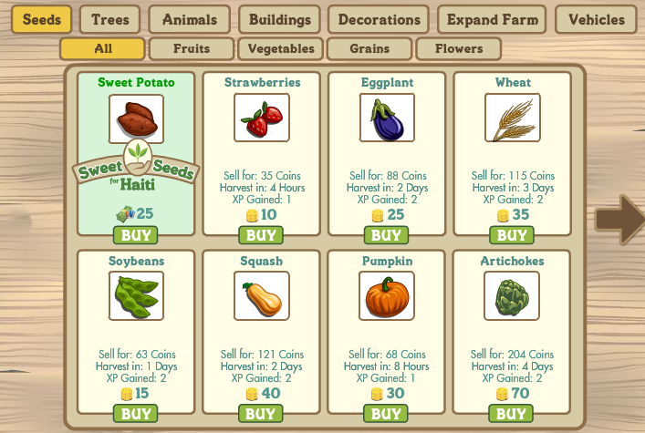 FarmVille小攻略6