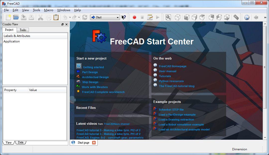免費3D CAD軟體 FreeCad01