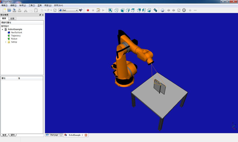 免費3D CAD軟體 FreeCad04