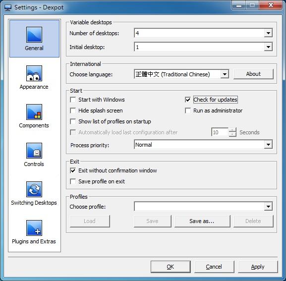 虛擬桌面軟體 dexpot