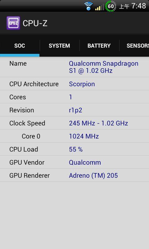 CPU-Z 推出手機APP應用程式02