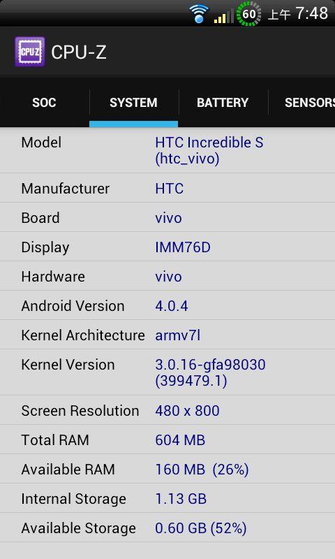 CPU-Z 推出手機APP應用程式03