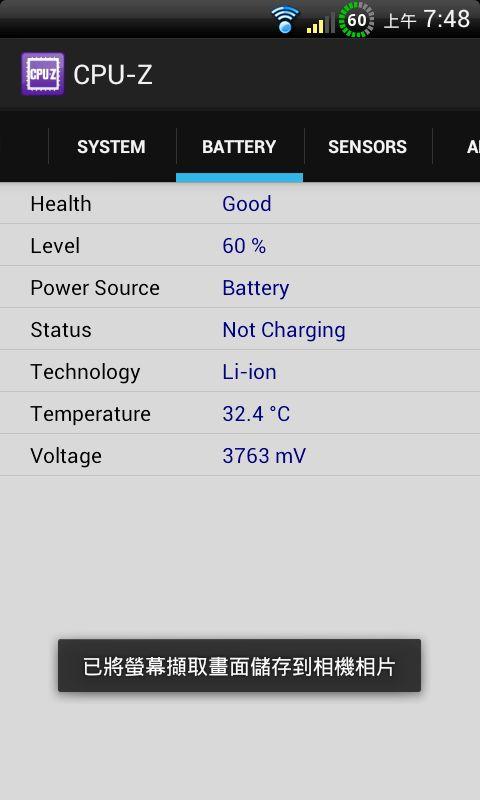 CPU-Z 推出手機APP應用程式04