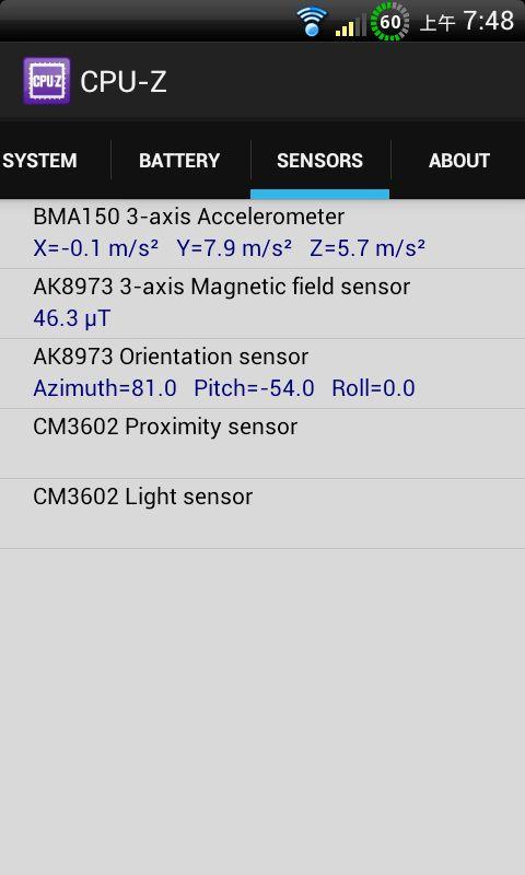 CPU-Z 推出手機APP應用程式05