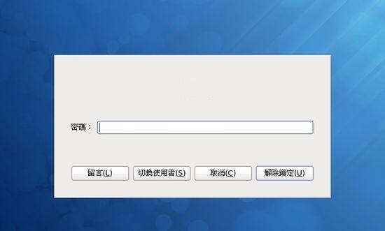 VNC軟體遠端遙控