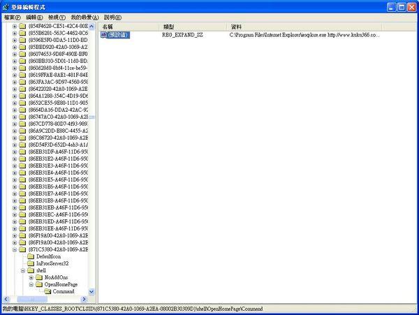 2345 及 kuku366 首頁綁架 恢復方式