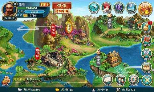線上武俠遊戲 Android 2013 武俠Q傳