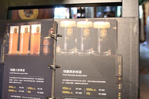 台中餐廳推薦 金色三麥