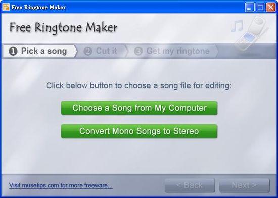 手機mp3鈴聲編輯器 Free Ringtone Maker