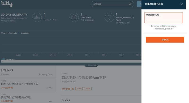 Bit.ly中文縮網址 支援中文網址01