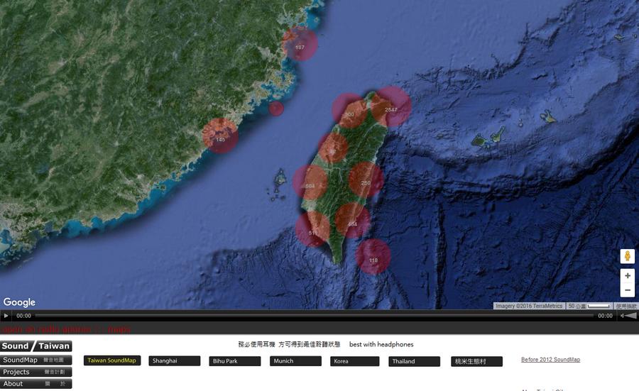 台灣聲音地圖 Soundandtaiwan01