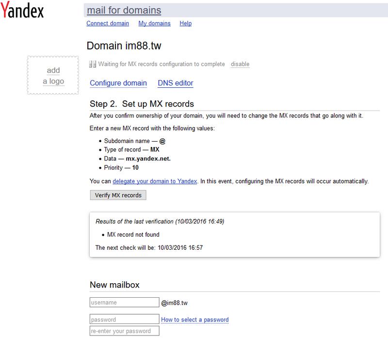 自訂網址的免費 Email Yandex.Mail 02