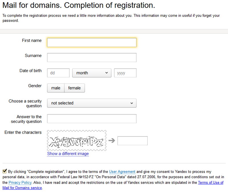 自訂網址的免費 Email Yandex.Mail 04
