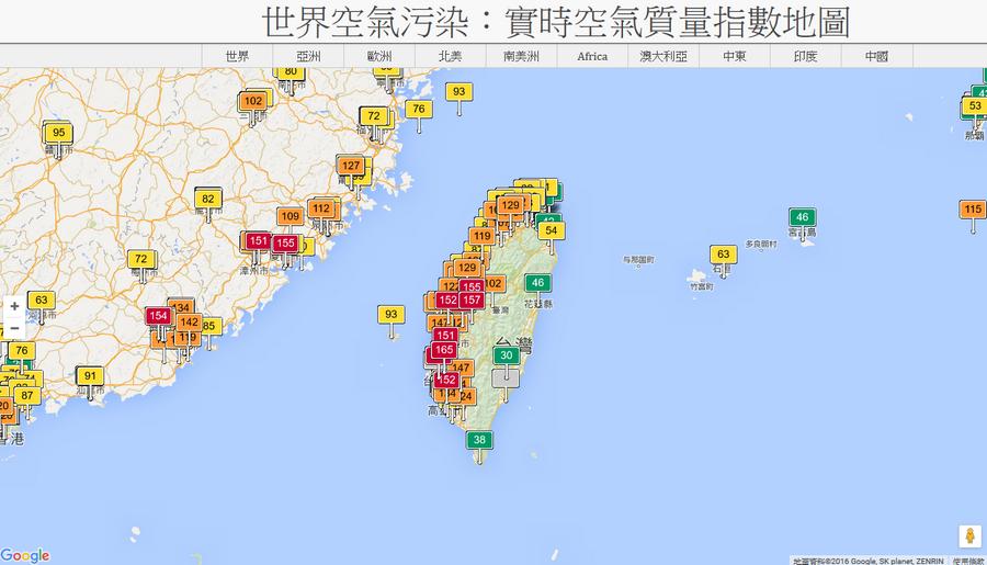 如何查詢PM2.5 空氣品質指標02