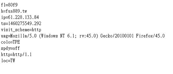 雲端服務CloudFlare CDN 台北節點上線02
