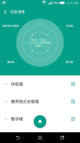 伴隨HTC 10 Boost+誕生 手機效能智慧監控03
