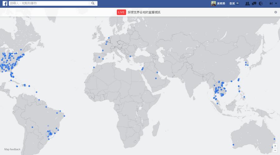 臉書Facebook推出直播地圖01