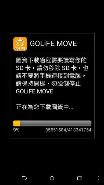 免費語音導航APP GOLiFE Move03