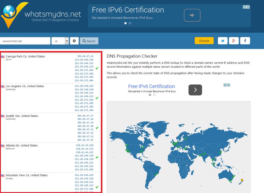 查看自己網站DNS更新 What's My DNS02
