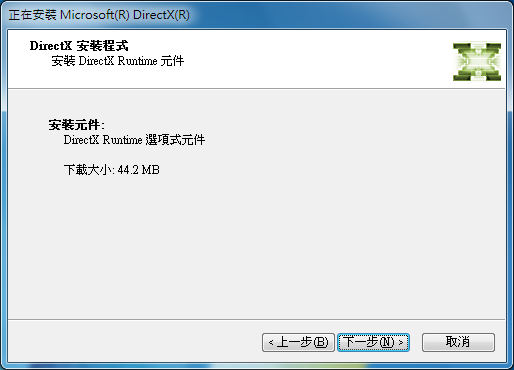玩遊戲時遇到 D3DX9_XX.dll錯誤、缺失、找不到02