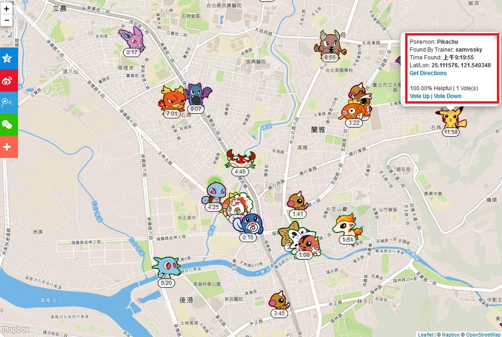 Pokemon Go寶可夢地圖 Poke Radar03