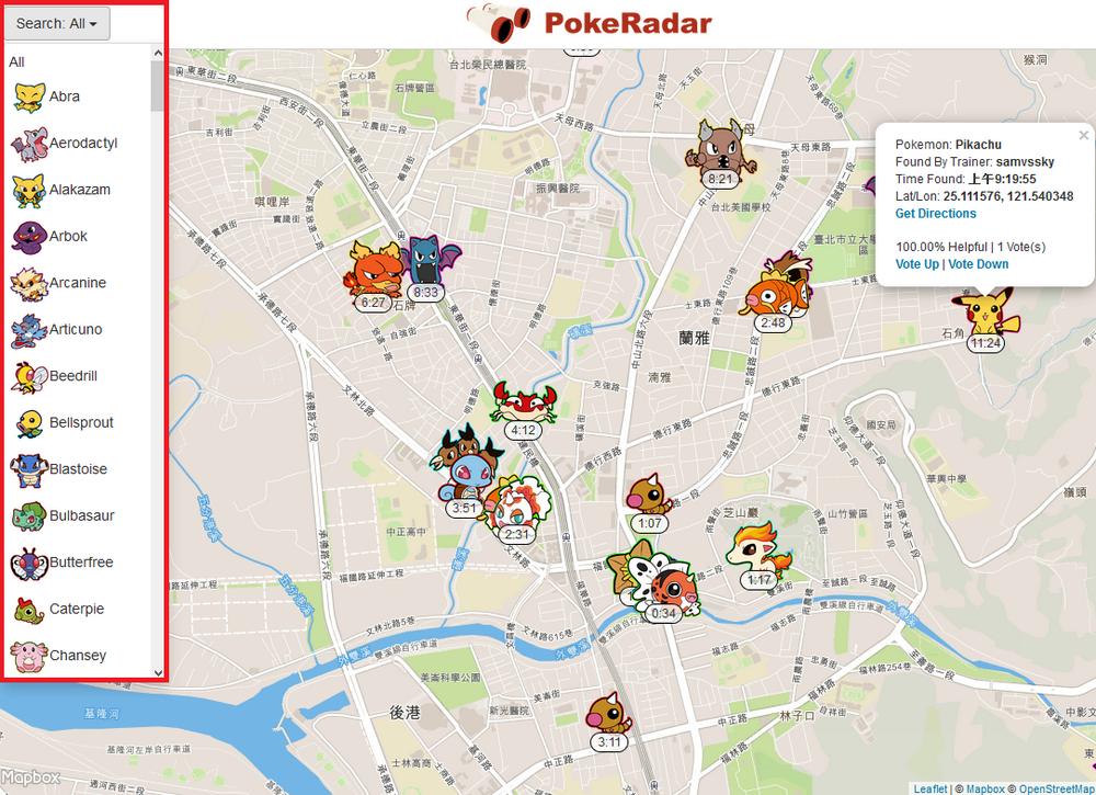 Pokemon Go寶可夢地圖 Poke Radar04