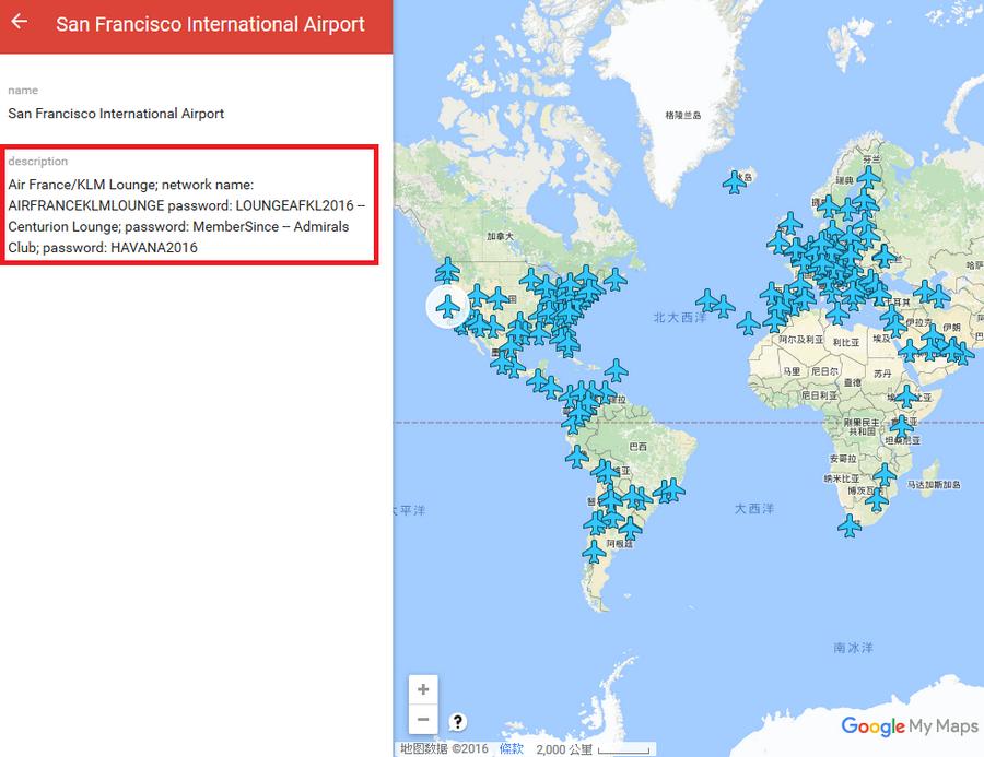 世界各國機場免費 Wi-Fi 密碼03