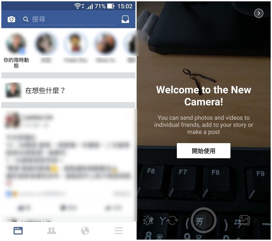 Facebook推出「限時動態」24小時自刪除動態