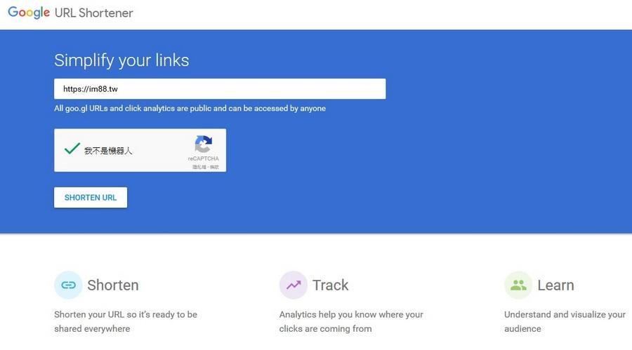 縮網址流量分析 Bitly和Google