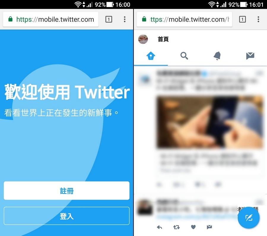 推特官方推出的輕量化手機網站 Twitter Lite
