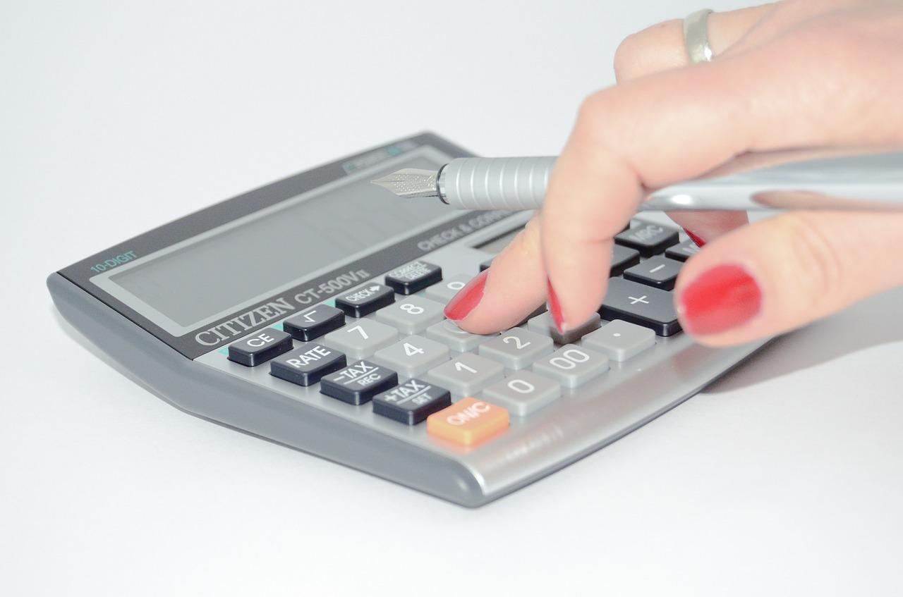 國稅局報稅軟體下載2016