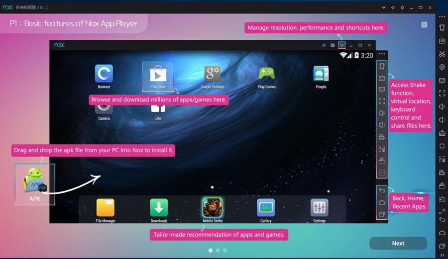 安卓模擬器的新選擇 支援多開 夜神