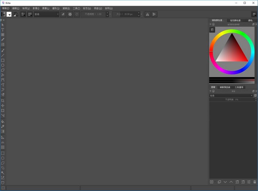 免費圖像手繪繪圖軟體 Krita