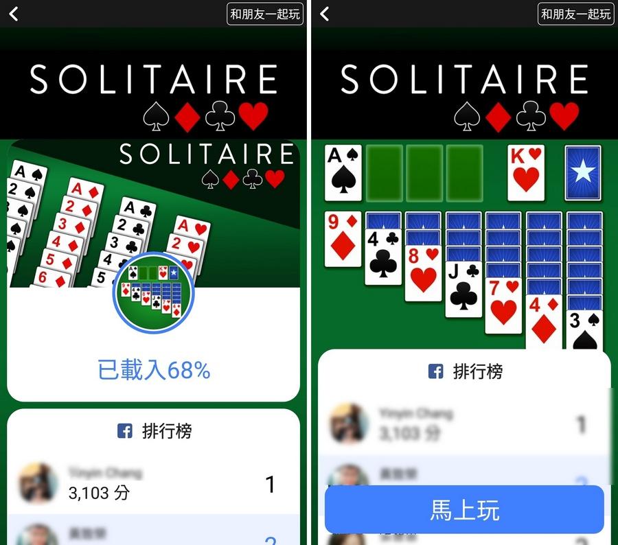 Facebook Messenger APP 推出多款 線上即時遊戲