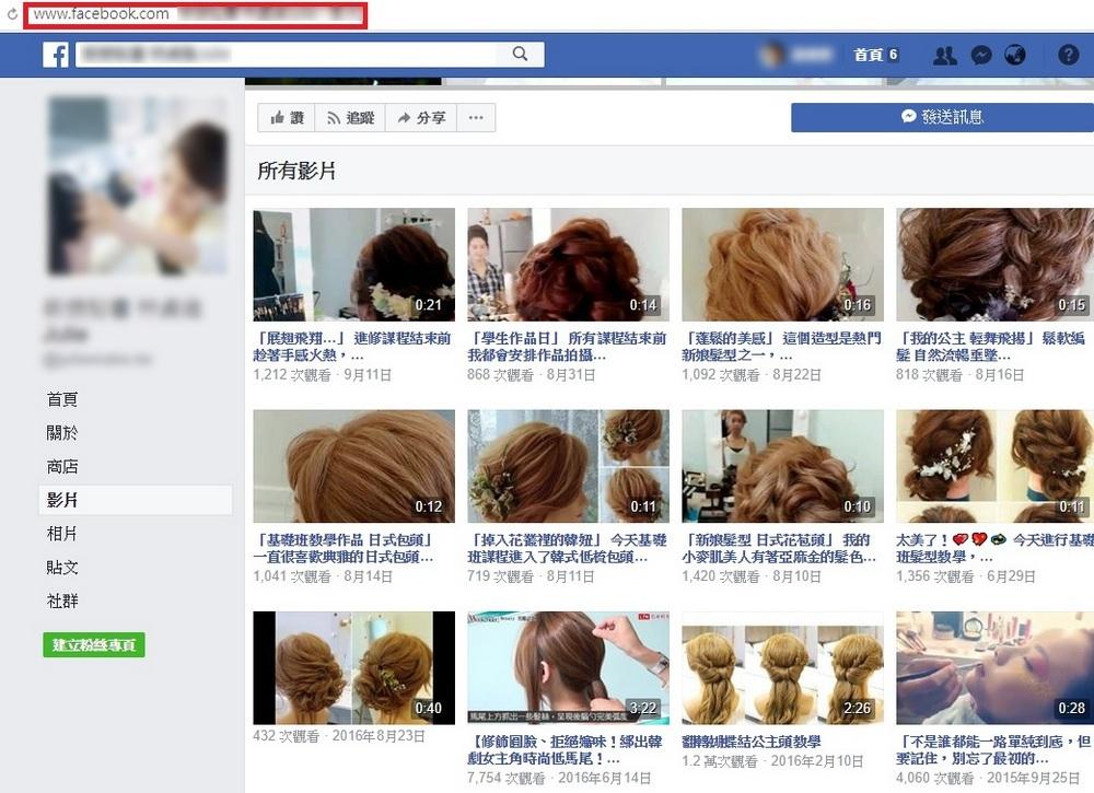 Facebook臉書影片如何下載 電腦免安裝軟體即可下載
