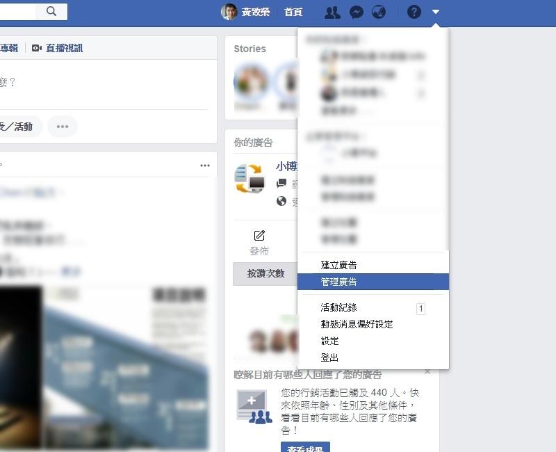 臉書粉絲團連結貼文 如何增加行動呼籲