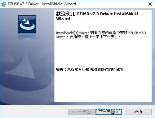EZ100PU驅動程式 支援Win/Mac 讀卡機