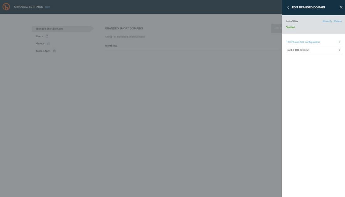 免費縮網址Bitly 支援自訂網址功能 縮網址也能有個人風格