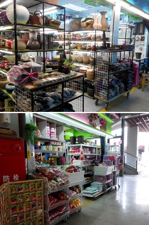 台北內湖花市 營業及休市的時間表 2018 以及交通資訊