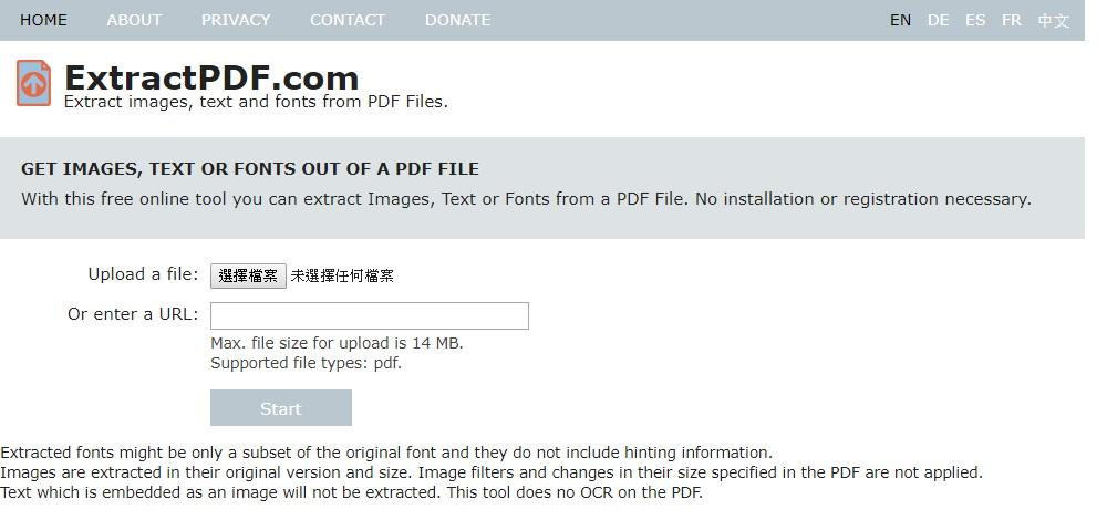 PDF圖片擷取 如何將PDF中的圖片轉換成圖檔