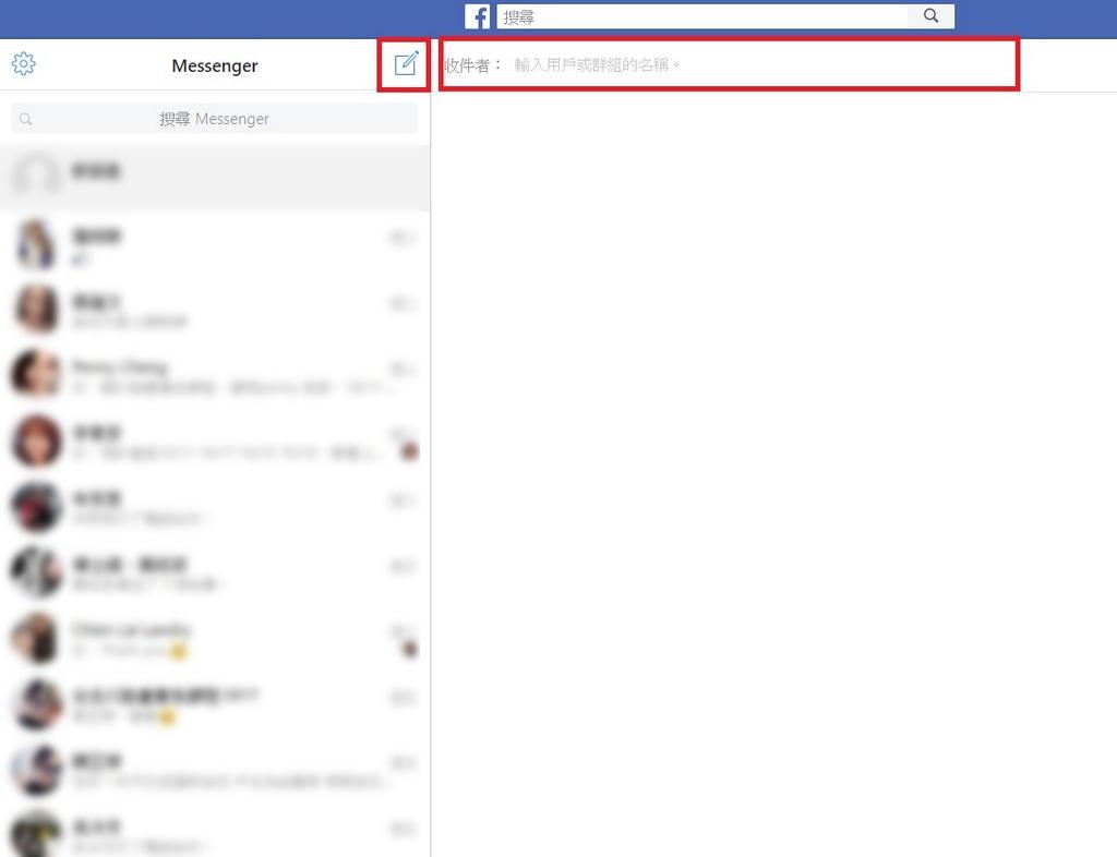 如何傳遞圖片和文字資料 使用Facebook Messenger做備份