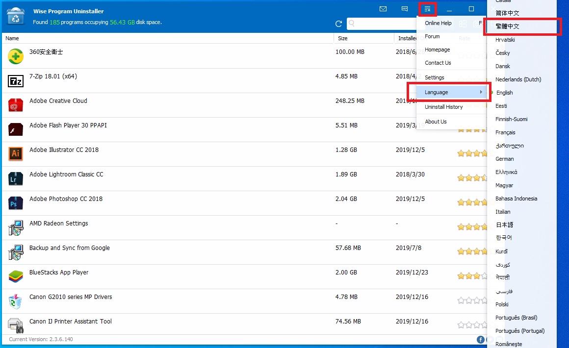 免費反安裝軟體工具下載 Wise Program Uninstaller 幫你移除頑劣程式