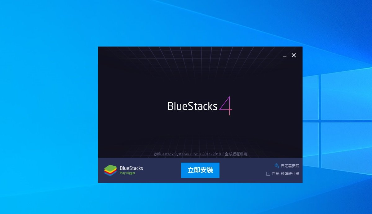 Bluestacks下載 如何設定多開 降幀數(FPS) 有效多開多掛Android手機遊戲